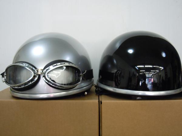 新春ヘルメットプレゼントキャンペーン