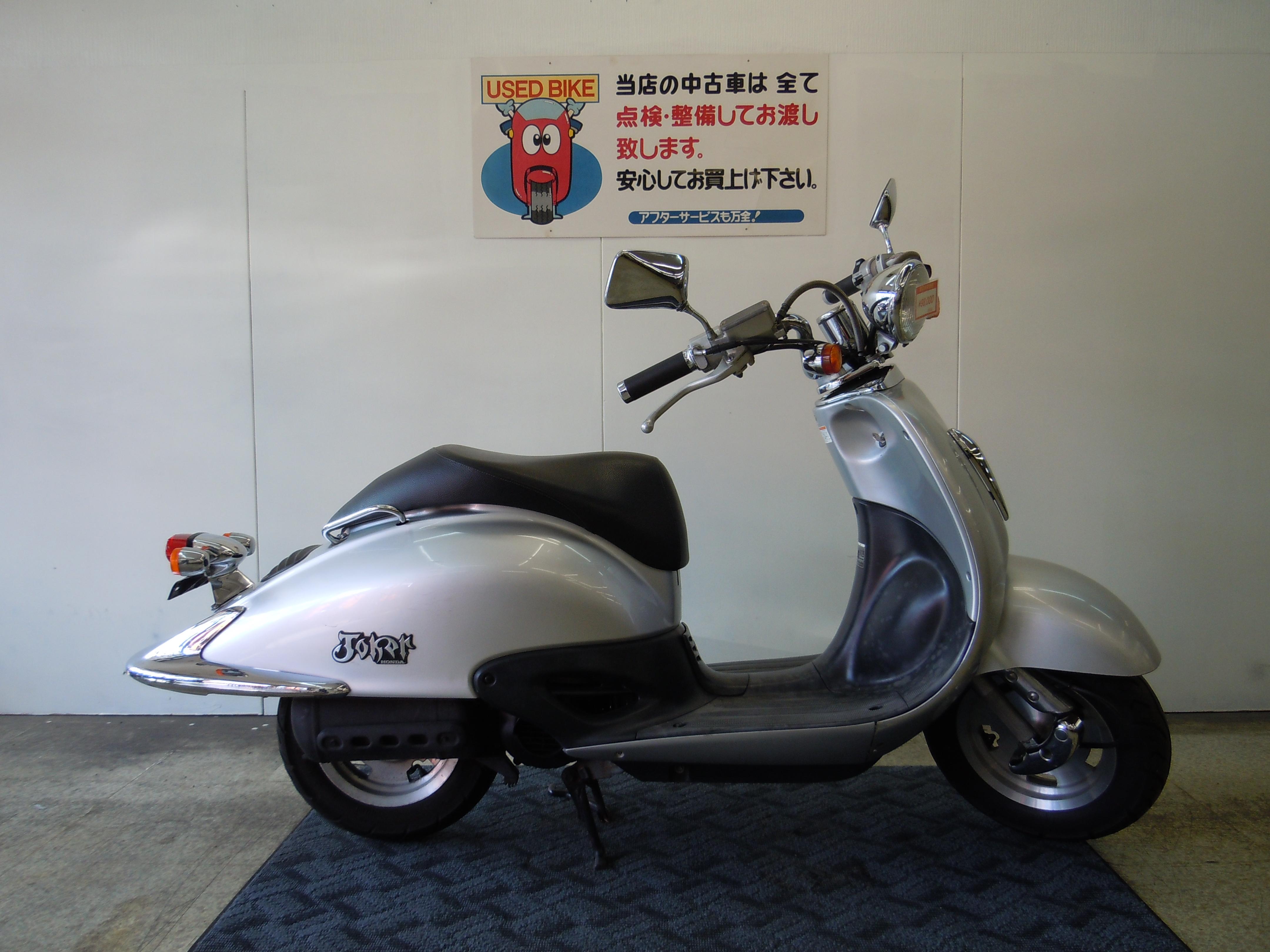 ジョーカー50