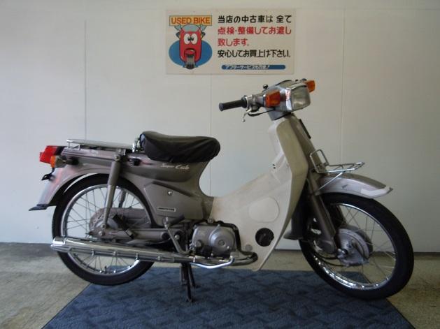 カブ90-E
