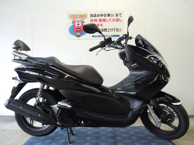 PCX125