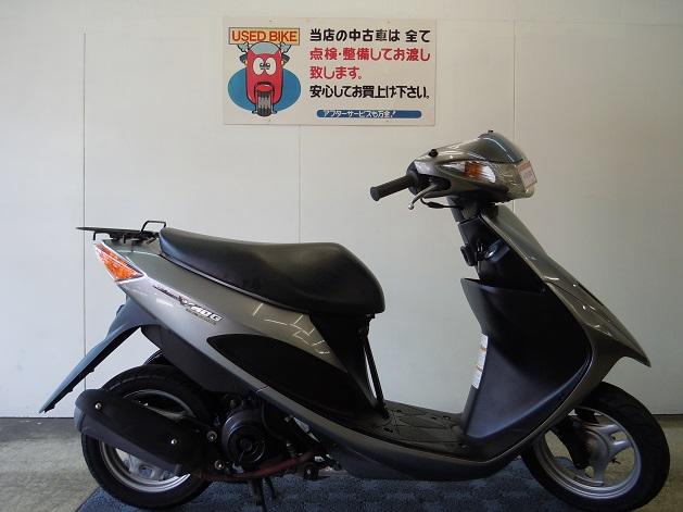 アドレスV50