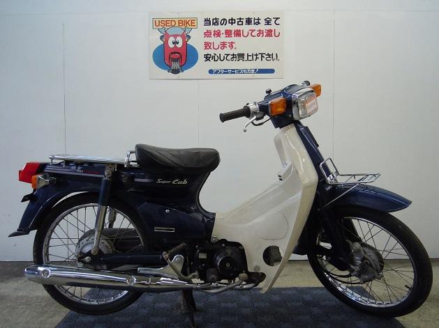C50-E