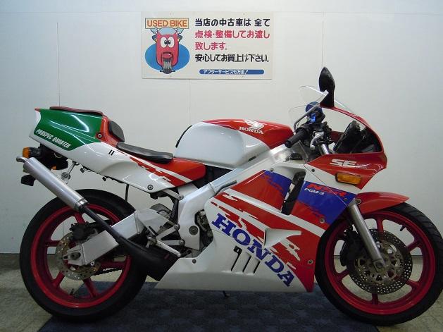 NSR250-SE