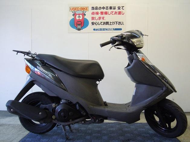 アドレスV125G